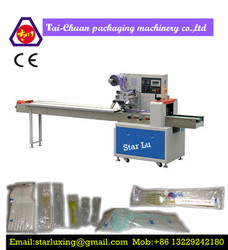 Multifunction Chopsticks&knife&spoon&fork packaging machine