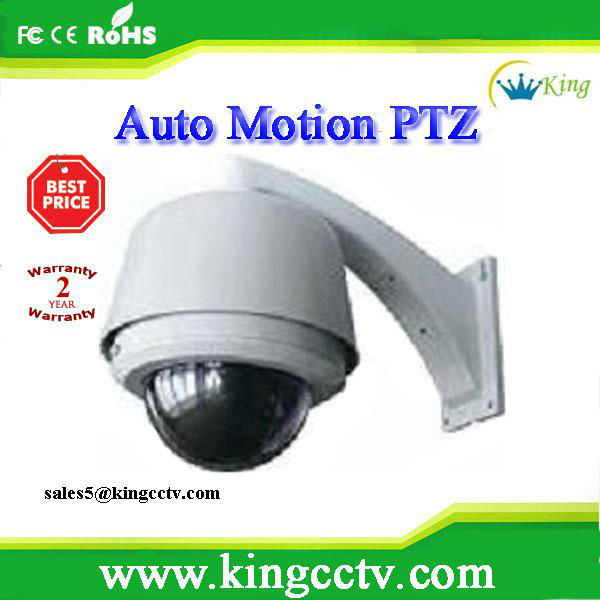 Auto-Tracking intelligent High Speed Dome ip camera ptz controller