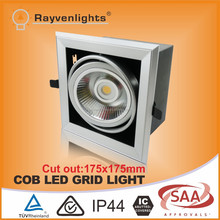 China supplier cob led grid light swift moving head lighting