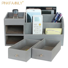 6 Storage Compartments 2 drawer PU Leather Office Desk Organizer Desktop Stationery Storage Box Collection