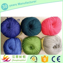 16s Polyester and viscose synthetic Angora yarn supplied by china