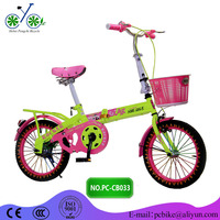 "Colorful Baby 16"" foldable bicycle"