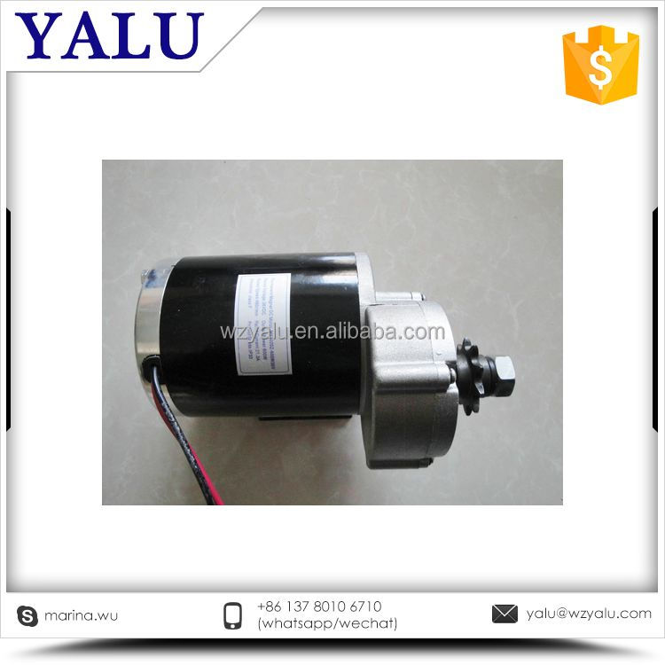 The newest competitive 600w electric medium size dc motor