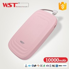 2017 China New design Business universal wholesale cellphone portable charger power bank 10000mah