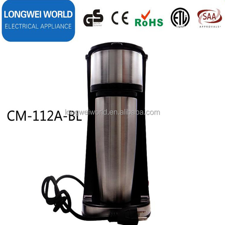 0.48L mini auto pod coffee maker coffee machine