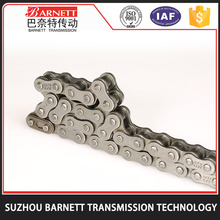 Chain Drive 428H Thicker Type Motorcycle Chain