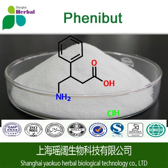High quality low price Phenibut supplier/4-Amino-3-phenylbutyric acid HCL CAS 1078-21-3