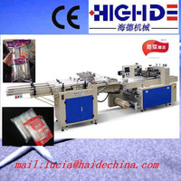 optical fiber counting packing cup machine