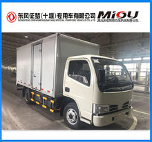 Dongfeng 4.5T 4.1 m single row pure electric Van