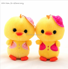 Shenzhen toy factory animal keyring yellow chicken hanging pendant plush chick toy keychain