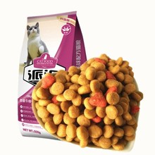 Top Nutrition all natural cat food pet food factory fresh fish