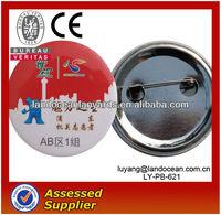 2013 Customized Blank Pin Badge Metal
