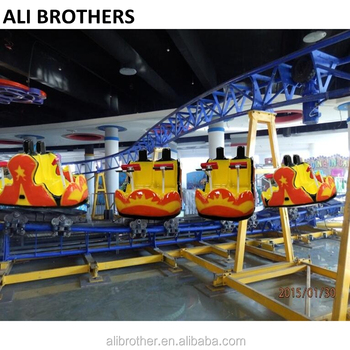 [Ali Brothers]Factory Direct Price Mini Roller Coaster Type Family Safety Kiddie Amusement Spinning Roller Coaster