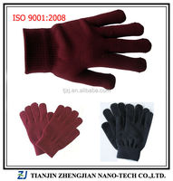 Magnetic detachable gloves magic knitted magnetic gloves