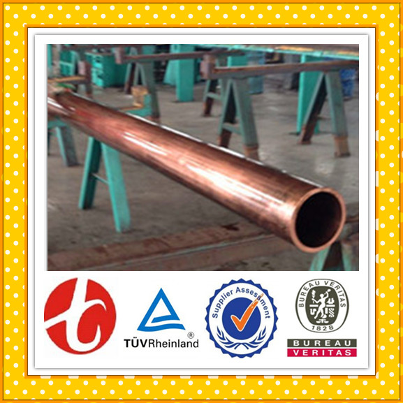 Precio por kg c1201 tubo de cobre de cobre fabricante - Tuberia de cobre precios ...