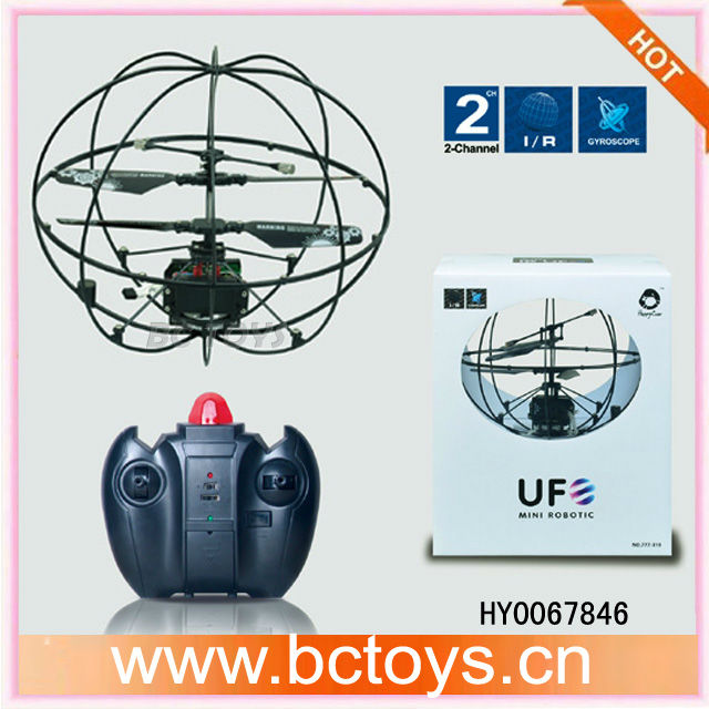 Shantou toys base flying ball 2ch rc helicopter toys rc blimp outdoor rc airship outdoor HY0067846