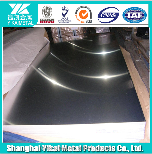 AMS 5517 301/1/4 hardened stainless steel sheet within good corrosion resistance