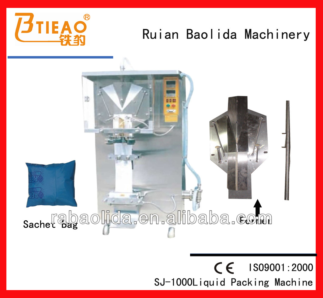 SJ-1000 Automatic Packing Sachet Fresh Milk Machine