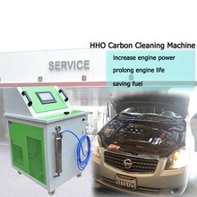 Engine parts degreaser carbon clean machine