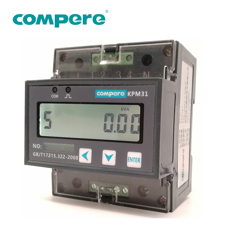 Single phase din rail digital prepayment electric watt hour <strong>meter</strong> smart prepaid electricity <strong>meter</strong> for solar system