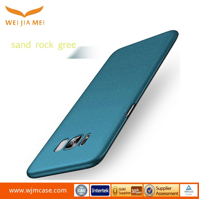 Machine With All Super Thin Matte mobile phone case for samsung s8 genuine