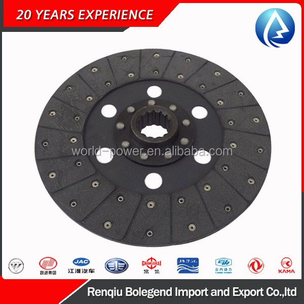 495A crankshaft bearing