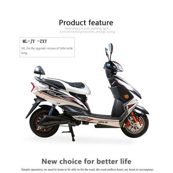 Big promotion 800w vespa electric motorcycle