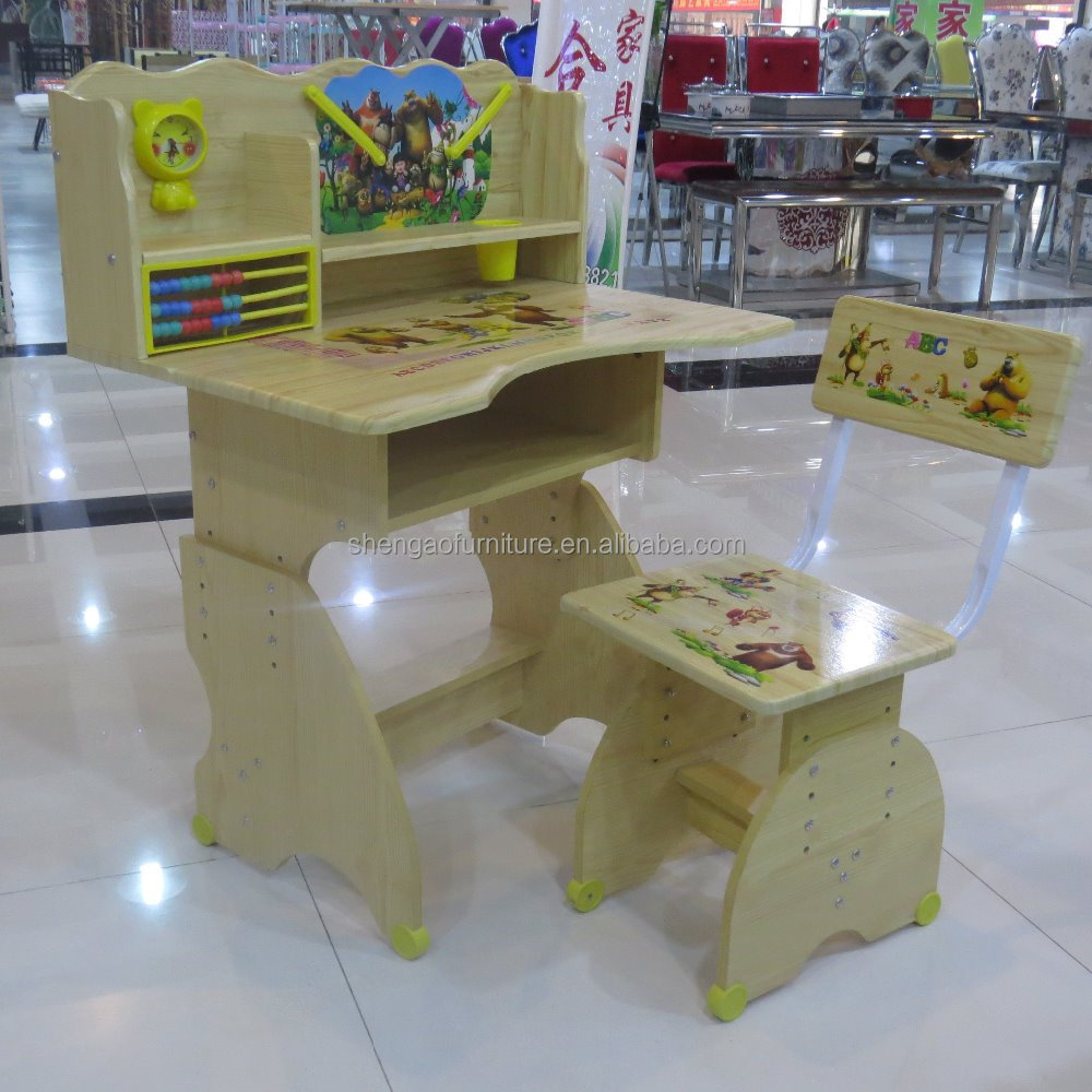 BZshengao S12 Good Quality Children Study Table and Chair set