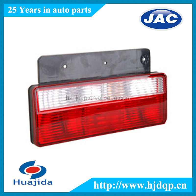 JAC truck rear lamp tail light diesel engine parts car parts auto spare parts
