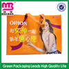 Factory wholesale custom printing pictures printing non woven shopping bag free sample offer