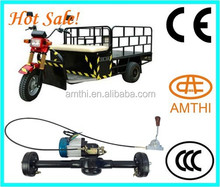 500w-2000w electric tricycle brushless dc motor,Brushless Design differential gear bridge,electric motor and controller,Amthi
