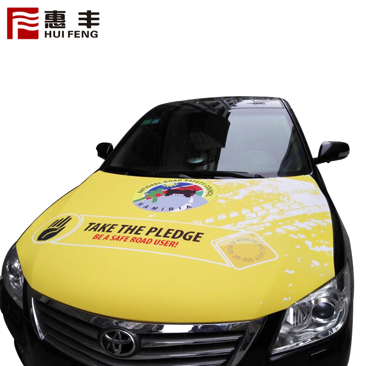 Flag Of The Engine Car ,Custom Spandex Flag Car Engine Hood Cover Flag