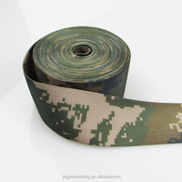good waterproof Anti infrared military belt heat transfer polyester webbing