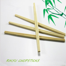 NEWEST JAPANESE HOUSEHOLD HIGH-QUALITY RIKYU BAMBOO CHOPSTICKS