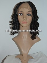 New Product Releases Prevalent Brazilian hair Upart lace wigs