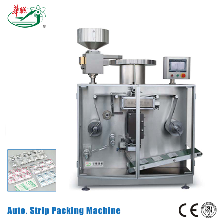 HUALIAN Ruian Factory Manufacture Medical Pill Automatic Aluminum Foil Packing Machine