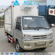 4x2 mini refrigerated truck chill car for sale