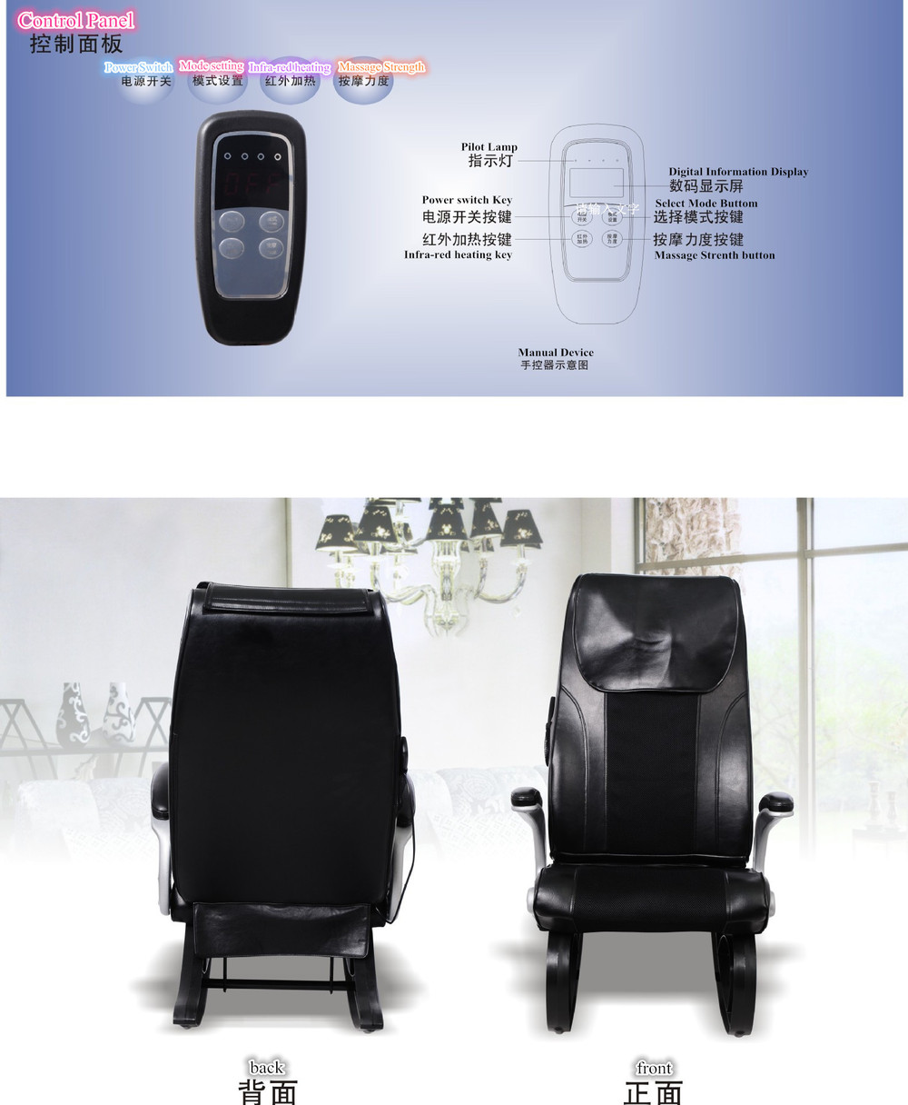 Kids massage chair as seen on tv mx 668 buy massage for Kids tv chair