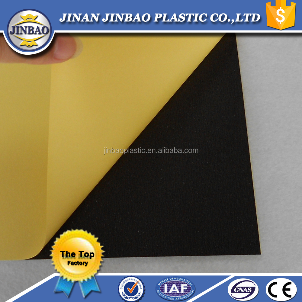 black adhesion PVC board sheet for photo album