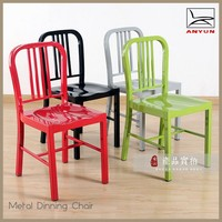 Best selling cheap navy aluminum leisure side chair