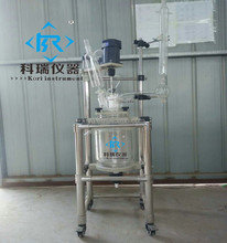 Lab Jacketed glass lined vessels With 5L Reactor tank Condenser Vacumm flask for chemical agitator mixing