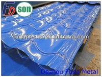 Cheap Stone Coated steel Roof Panels/meatl roofing sheet