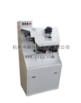 Shoe Repair Finisher ZX-206