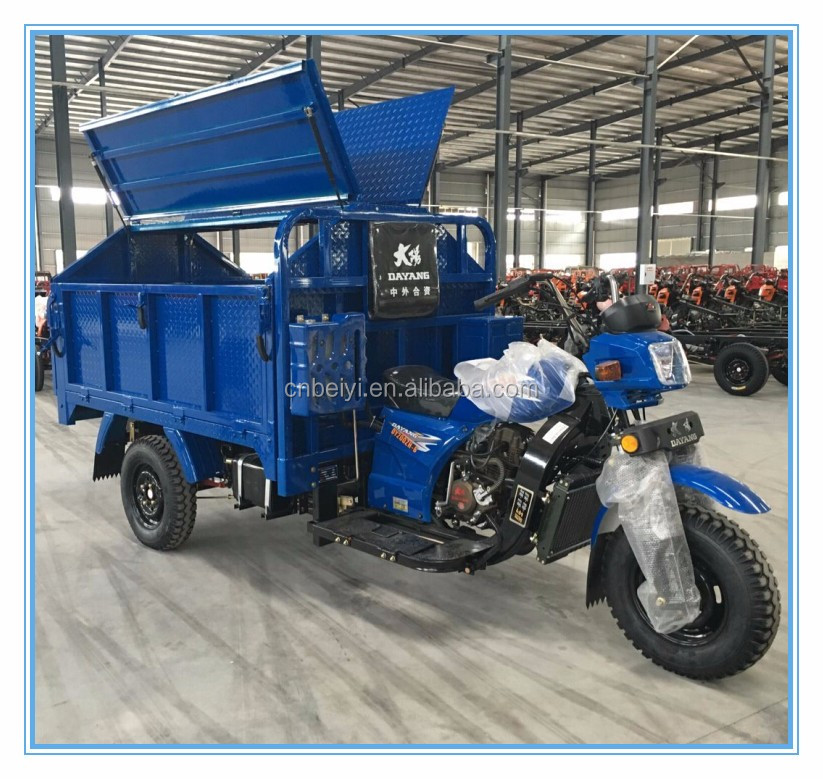 Chongqing Dayang Heavy loading automatic hydraulic garbage tricycle for sale in Tanzania