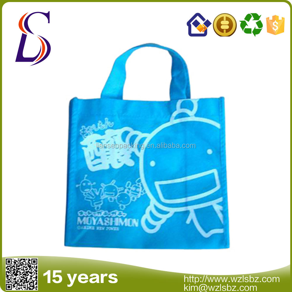 LS-NWB039 advertising non-woven tote bag,trolley bags supermarket, non-woven bag non woven tote bag