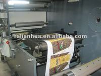 HJRY320 2 Color printing machine for sticker