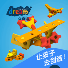 2016 OEM EVA China Wholesale Quality Assurance Colourful Hot sale building blocks foam modern indoor child toys cheap