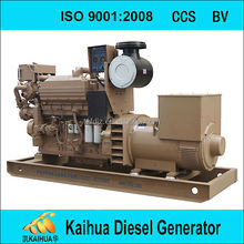 Kaihua professional manufacture 250kw MWM marine generator approved by CE BV CCS