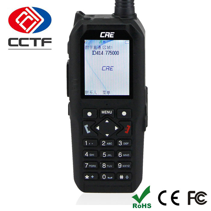 Best Popular Chinese Made Handheld Intercom System Guard Equipment Digital Walkie Talikie Radio Items Talkie Walkie 20Km Range