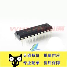 S3F9454BZZ-DK94 DIP20 microwave oven/rice cooker microprocessor chip--WHTS3 IC Electronic Component